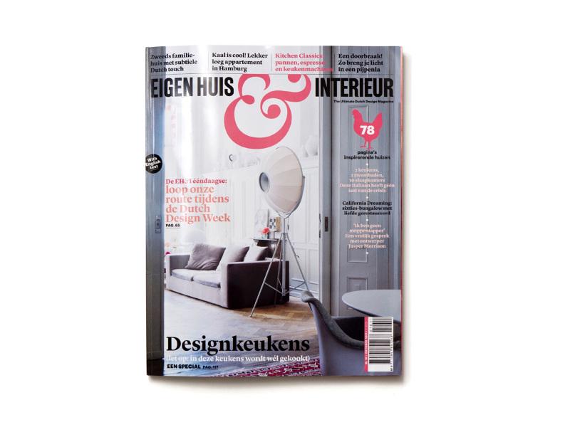 Eigen Huis & Interieur Magazine Redesign - Shigeto Akiyama Studio